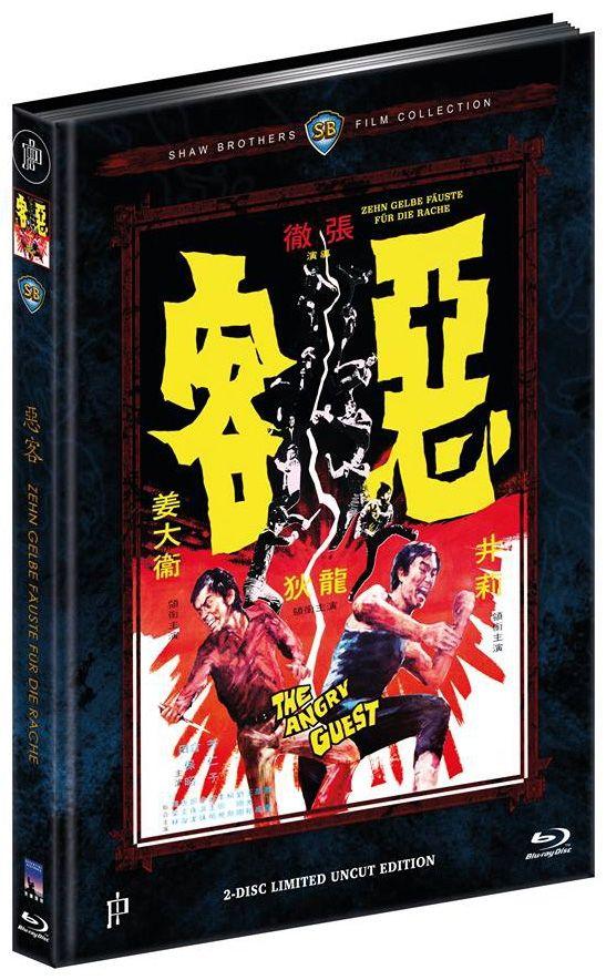 Zehn gelbe Fäuste für die Rache (Lim. Uncut Mediabook - Cover A) (DVD + BLURAY)