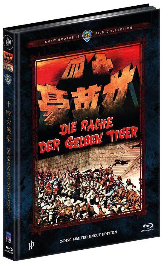 Rache der gelben Tiger, Die (Lim. Uncut Mediabook - Cover B) (DVD + BLURAY)