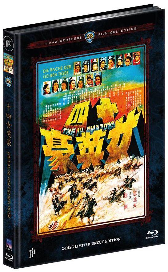 Rache der gelben Tiger, Die (Lim. Uncut Mediabook - Cover D) (DVD + BLURAY)