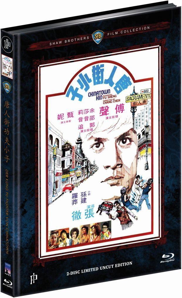 Kung Fu-Fighter von Chinatown, Der (Lim. Uncut Mediabook - Cover D) (DVD + BLURAY)