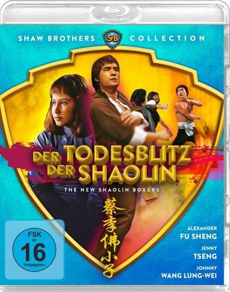 Todesblitz der Shaolin, Der (Shaw Brothers Collection) (BLURAY)