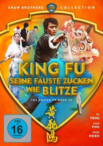 King Fu - Seine Fäuste zucken wie Blitze (Shaw Brothers Collection)