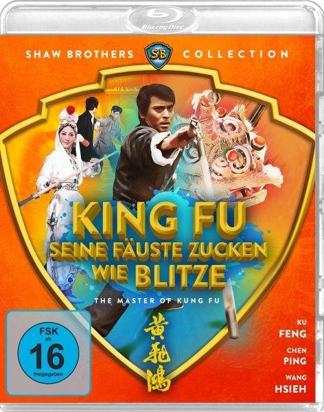 King Fu - Seine Fäuste zucken wie Blitze (Shaw Brothers Collection) (BLURAY)