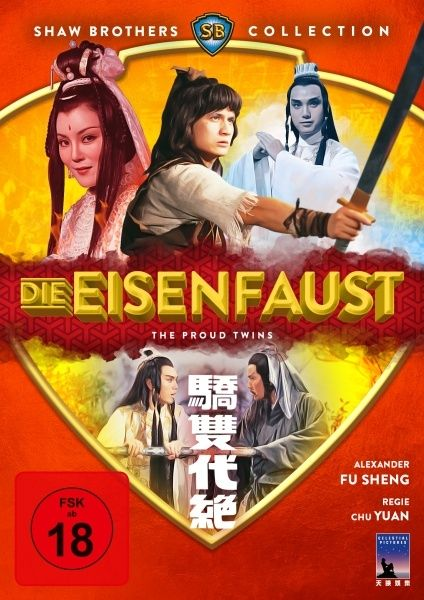 Eisenfaust, Die (Shaw Brothers Collection)