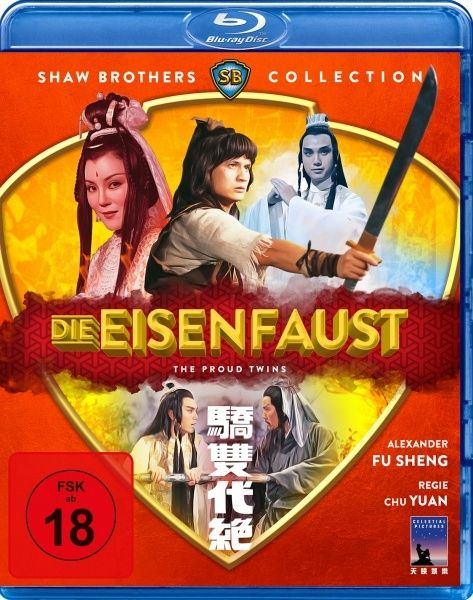Eisenfaust, Die (Shaw Brothers Collection) (BLURAY)