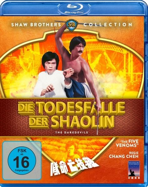 Todesfalle der Shaolin, Die (Shaw Brothers Collection) (BLURAY)