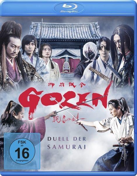 Gozen - Duell der Samurai (BLURAY)