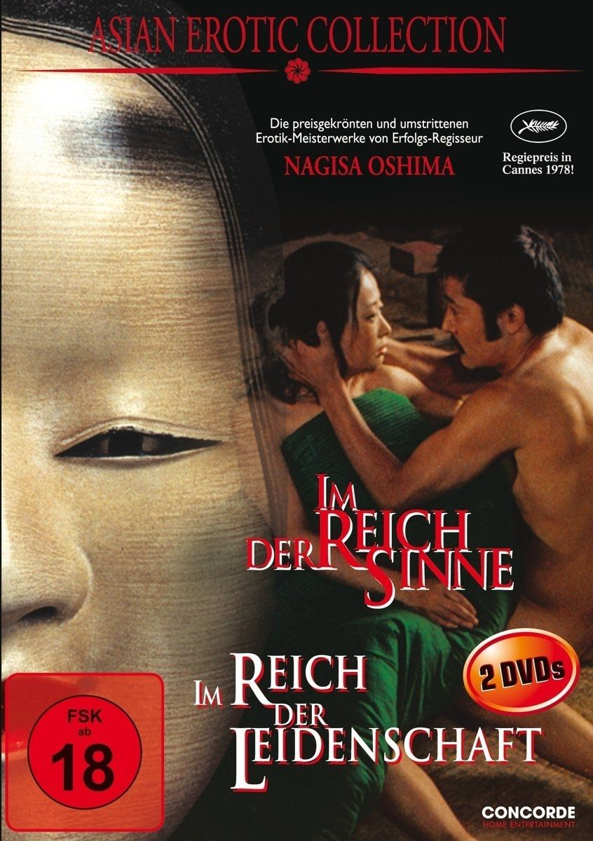 Asian Erotic Collection (2 Discs)