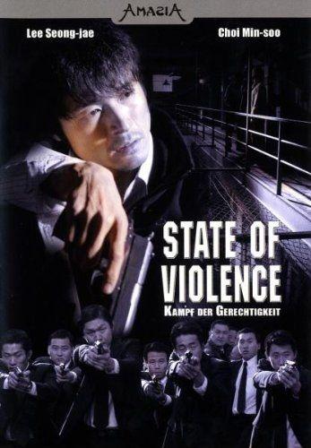 State of Violence - Kampf der Gerechtigkeit