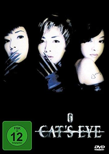Cat's Eye (1997) (Neuauflage)