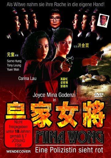 Mina Wong - Eine Polizistin sieht rot