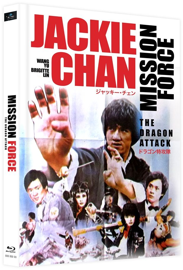 Jackie Chan - Mission Force (Lim. Uncut Mediabook - Cover B) (2 BLURAY)