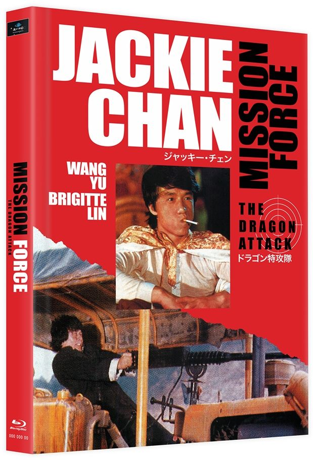 Jackie Chan - Mission Force (Lim. Uncut Mediabook - Cover C) (2 BLURAY)