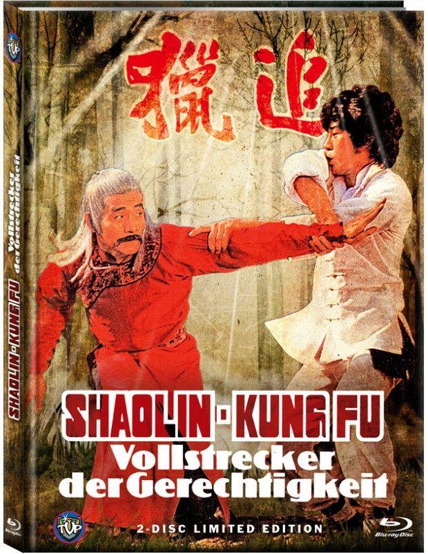 Shaolin-Kung Fu - Vollstrecker der Gerechtigkeit (Lim. Uncut Mediabook - Cover A) (DVD + BLURAY)