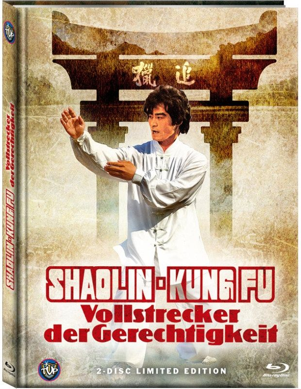 Shaolin-Kung Fu - Vollstrecker der Gerechtigkeit (Lim. Uncut Mediabook - Cover B) (DVD + BLURAY)