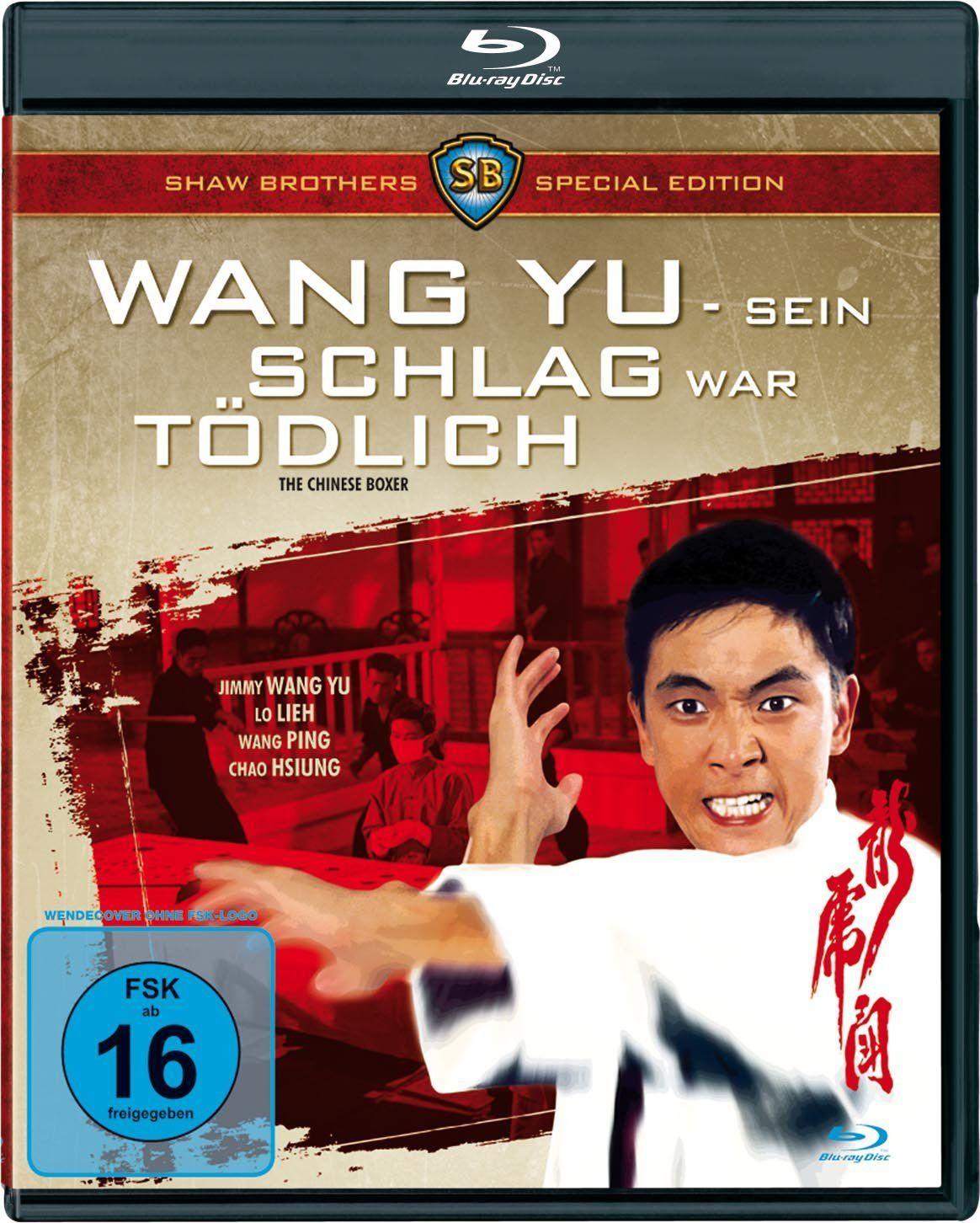 Wang Yu - Sein Schlag war tödlich (BLURAY)