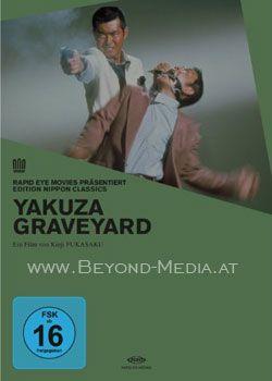Yakuza Graveyard (OmU)