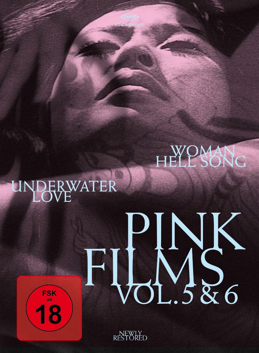 Woman Hell Song / Underwater Love (Pink Films Vol. 5 & 6) (OmU) (BLURAY)