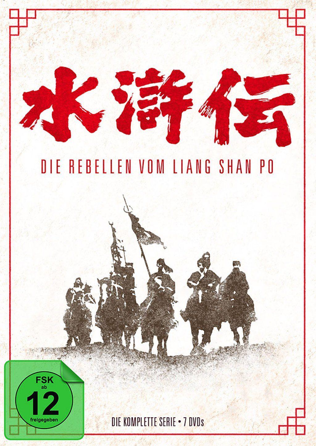 Rebellen vom Liang Shan Po, Die (Neuauflage) (7 Discs)