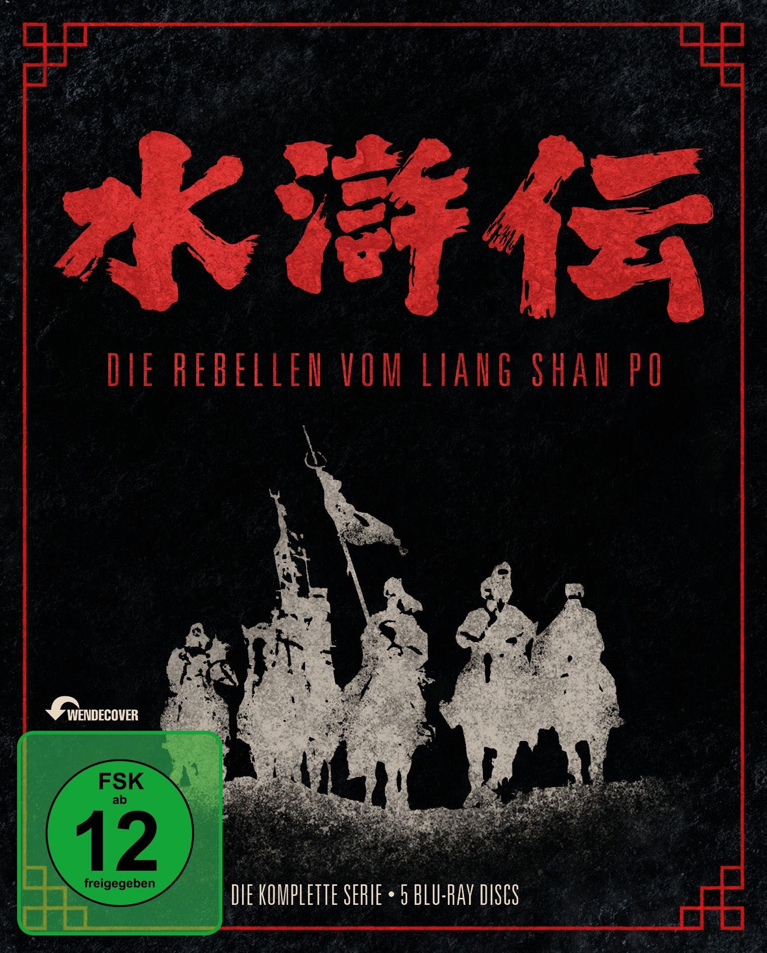 Rebellen vom Liang Shan Po, Die - Die komplette Serie (5 Discs) (BLURAY)