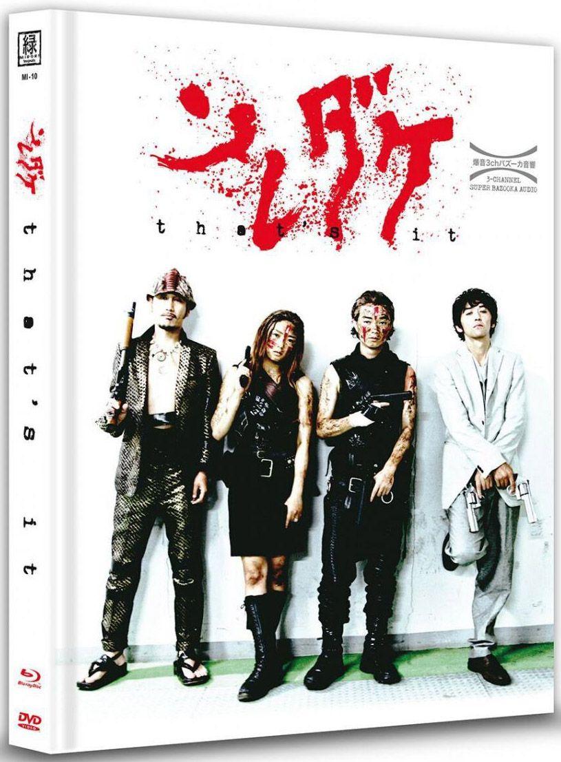 That's It (OmU) (Lim. Uncut Mediabook - Cover A) (DVD + BLURAY)