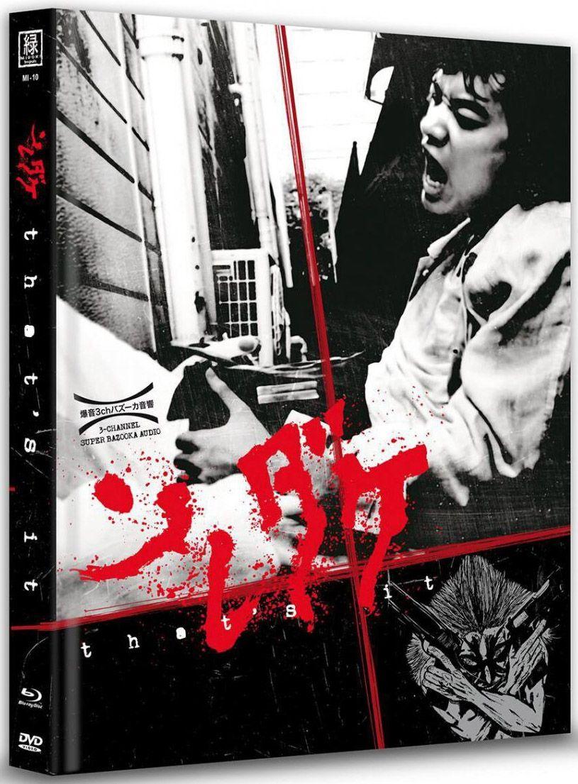 That's It (OmU) (Lim. Uncut Mediabook - Cover B) (DVD + BLURAY)