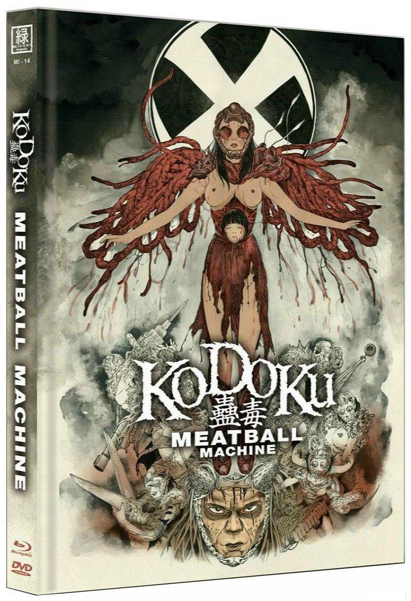 Kodoku - Meatball Machine (OmU) (Lim. Uncut Mediabook - Cover A) (DVD + BLURAY)