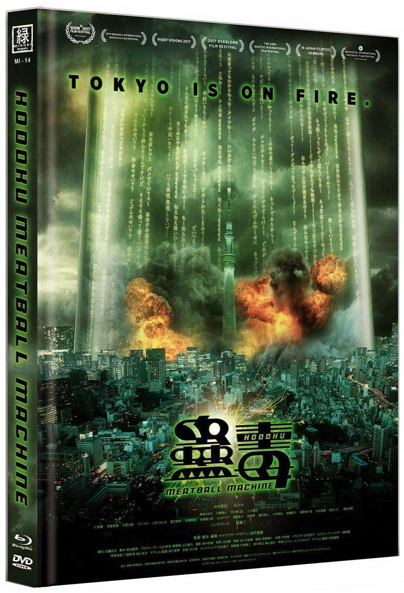 Kodoku - Meatball Machine (OmU) (Lim. Uncut Mediabook - Cover B) (DVD + BLURAY)