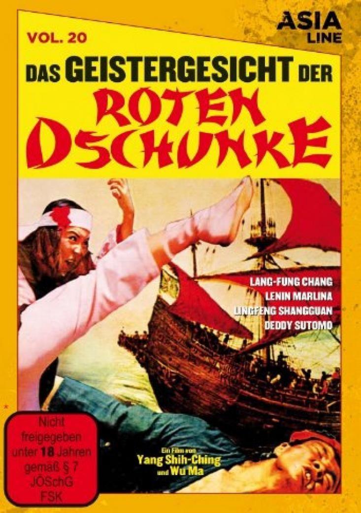 Geistergesicht der roten Dschunke, Das (Lim. Edition)