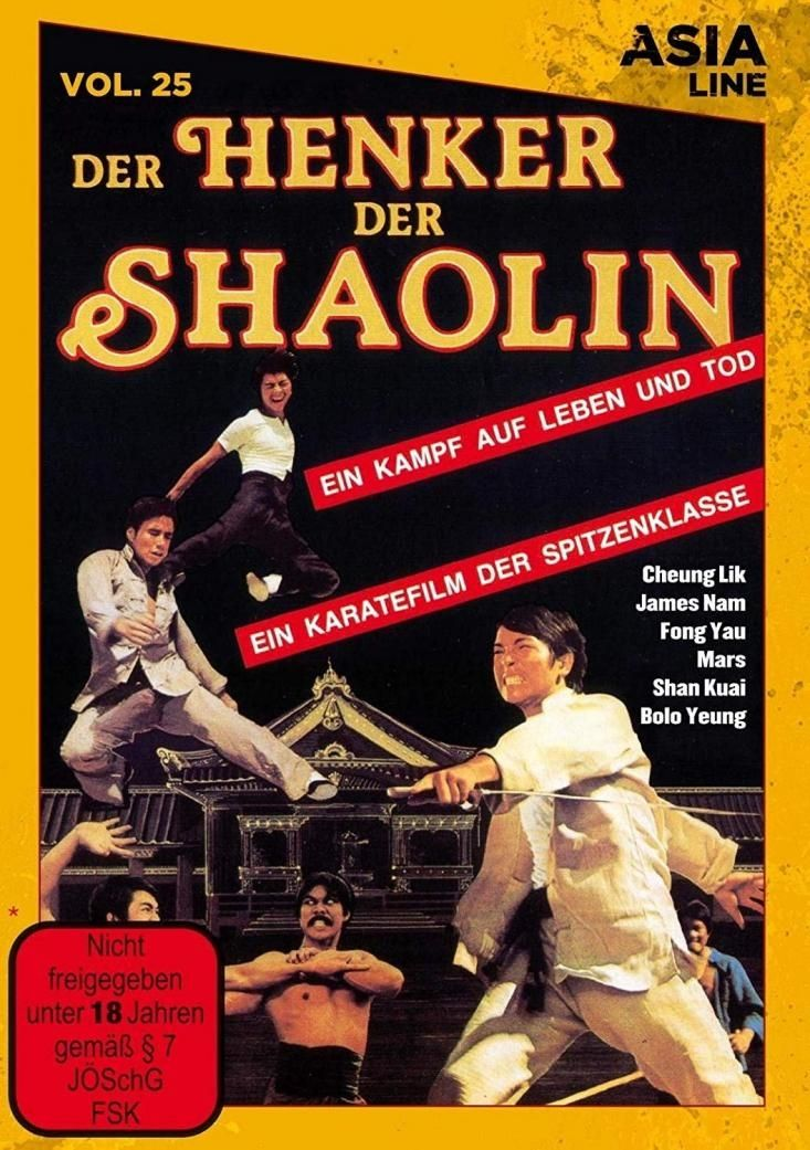 Henker der Shaolin, Der (Lim. Edition)