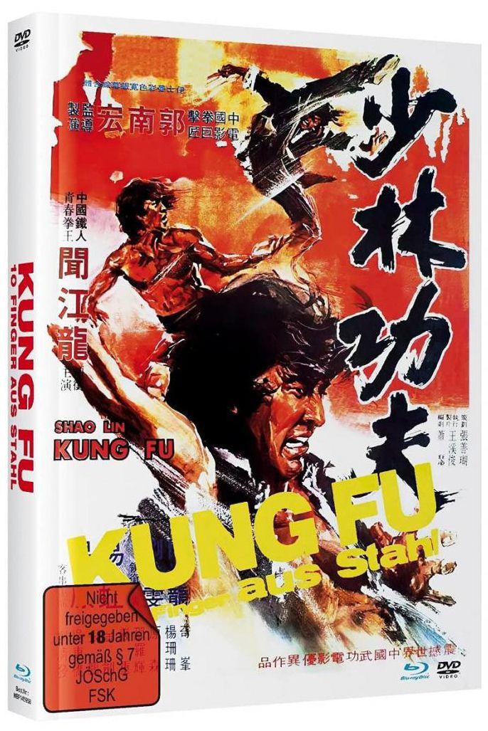 Kung Fu - 10 Finger aus Stahl (Lim. Uncut Mediabook - Cover A) (DVD + BLURAY)