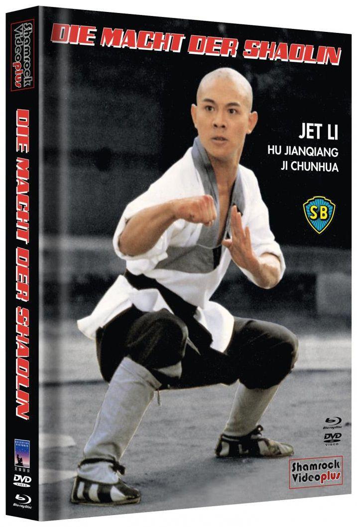 Macht der Shaolin, Die (Lim. Uncut Mediabook - Cover A) (DVD + BLURAY)
