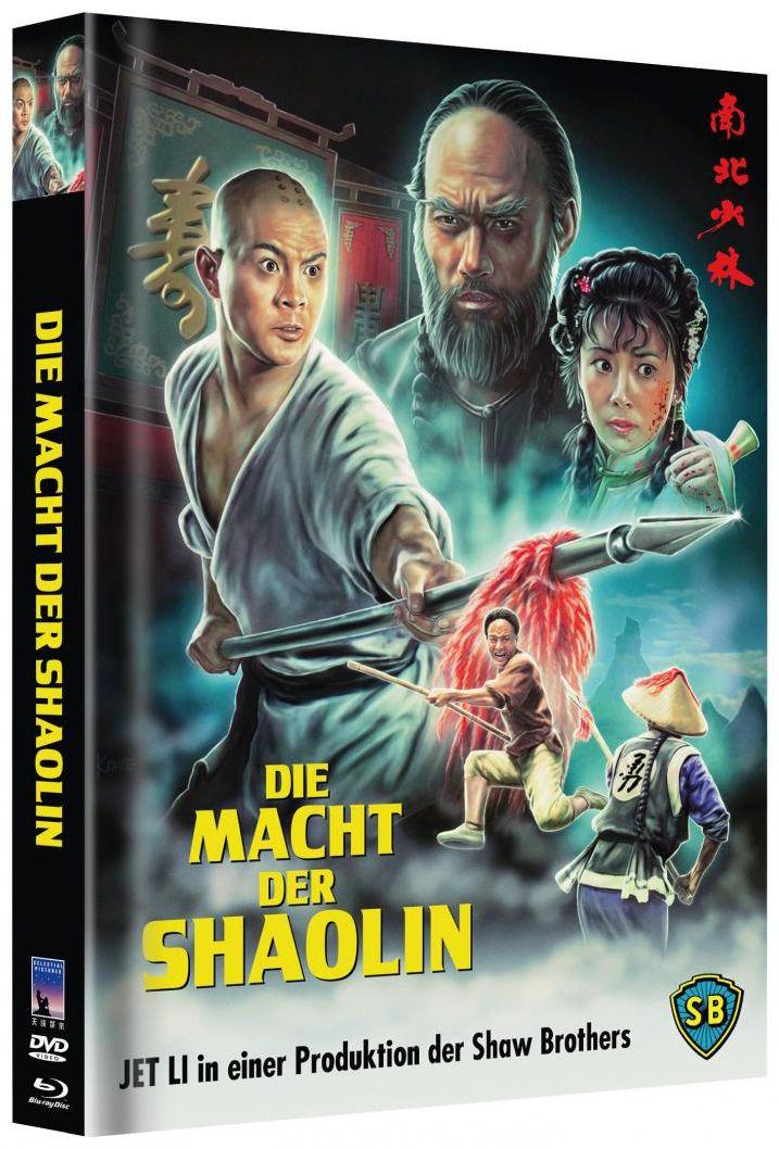 Macht der Shaolin, Die (Lim. Uncut Mediabook - Cover B) (DVD + BLURAY)