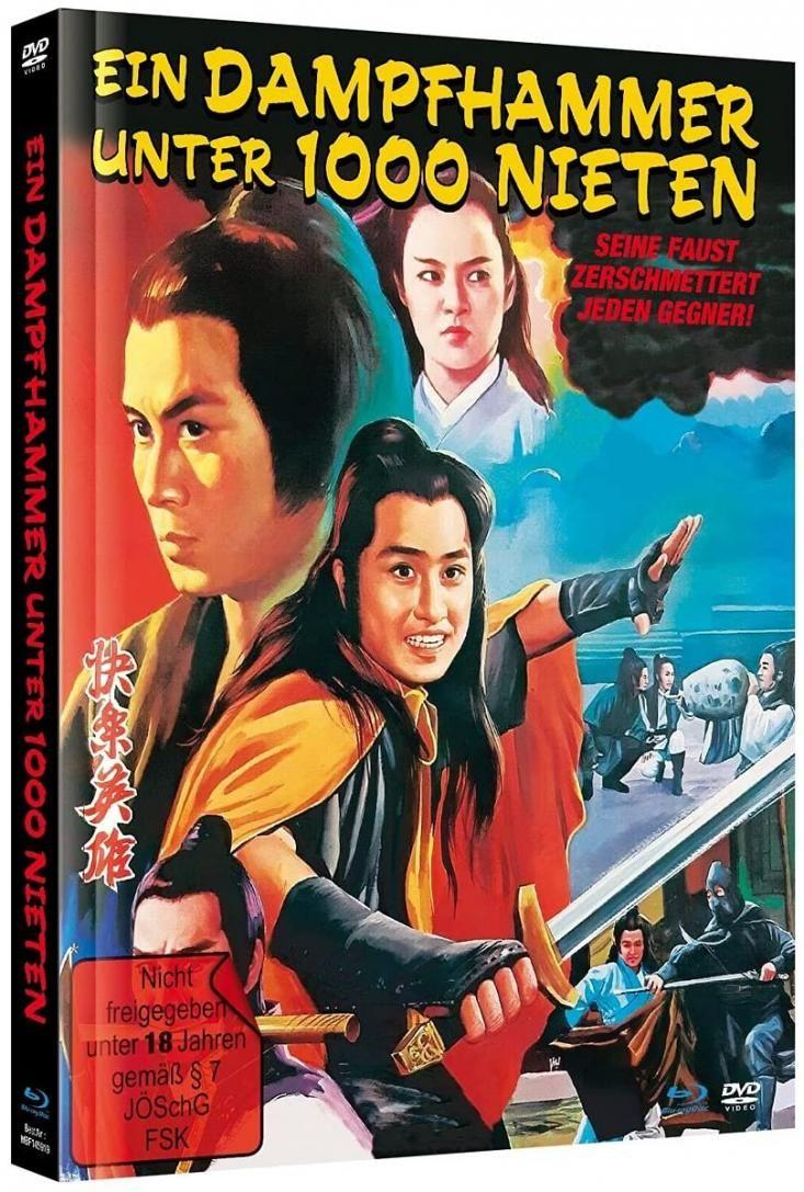 Dampfhammer unter 1000 Nieten, Ein (Lim. Uncut Mediabook - Cover B) (DVD + BLURAY)
