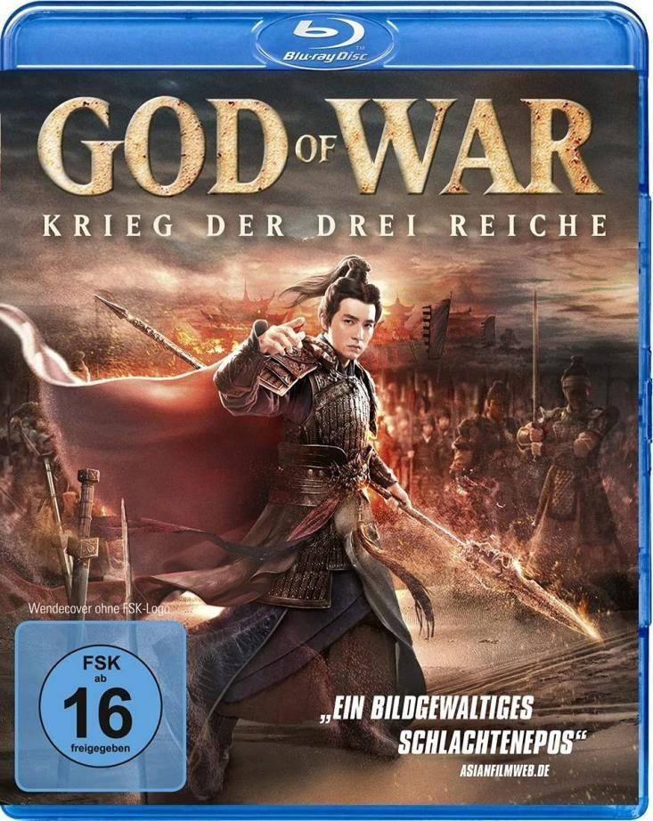 God of War - Krieg der drei Reiche (BLURAY)