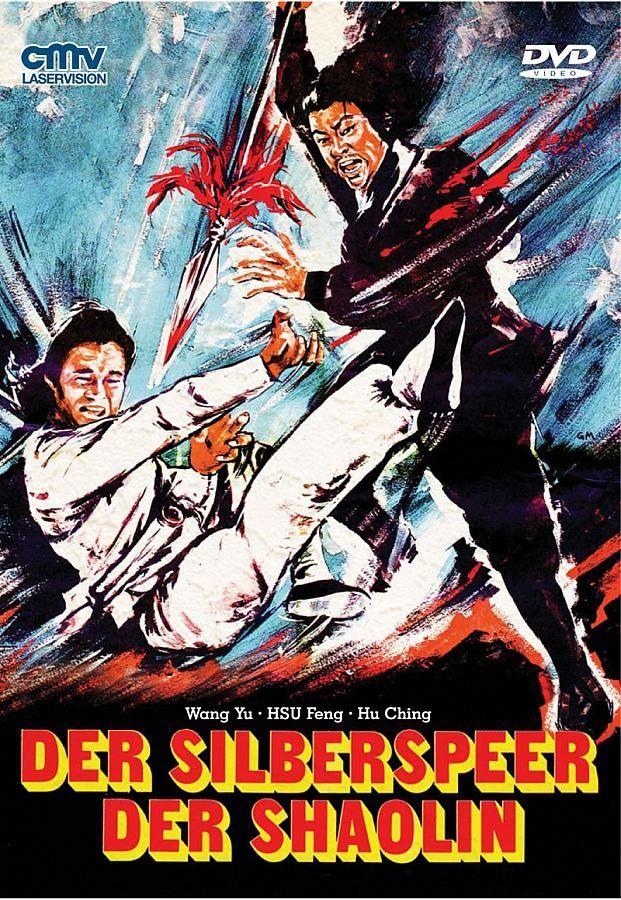 Silberspeer der Shaolin, Der (Kl. Hartbox)