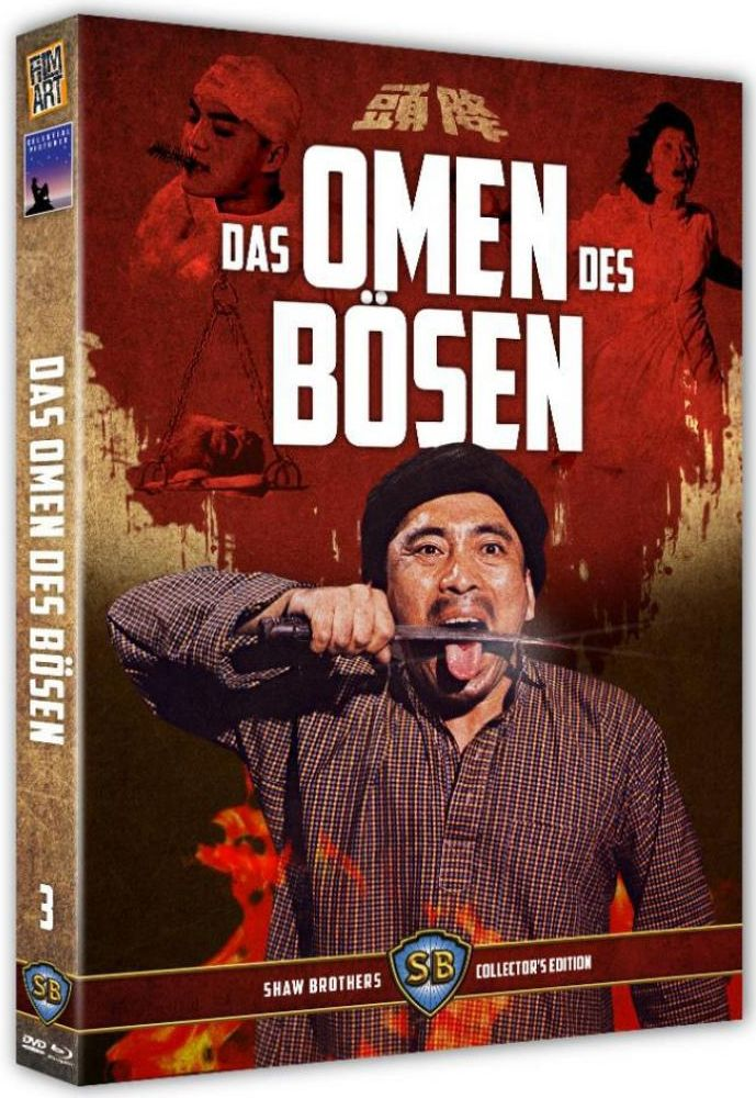 Omen des Bösen, Das (Limited Uncut Edition) (DVD + BLURAY)