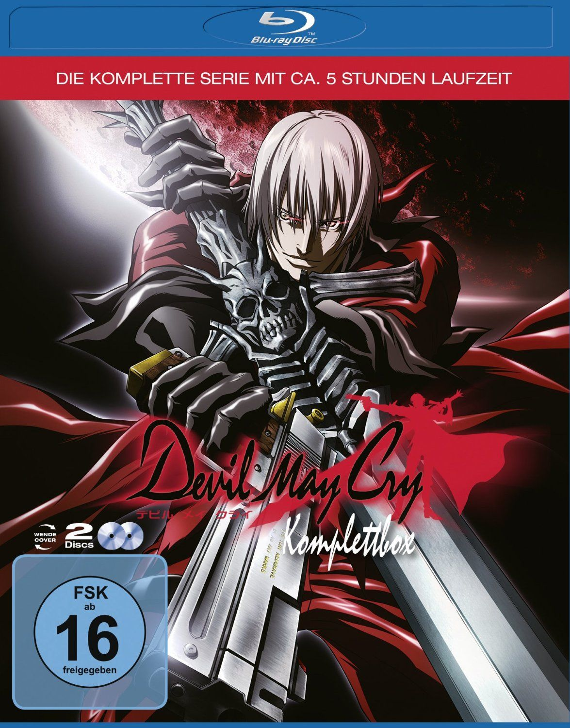 Devil May Cry - Die komplette Serie (2 Discs) (BLURAY)