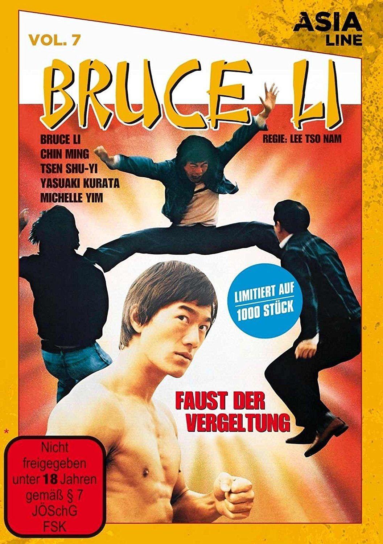 Bruce Li - Faust der Vergeltung (Lim. Edition)