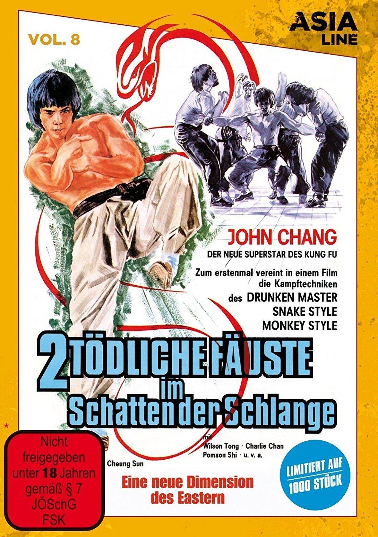 2 tödliche Fäuste im Schatten der Schlange (Lim. Edition)