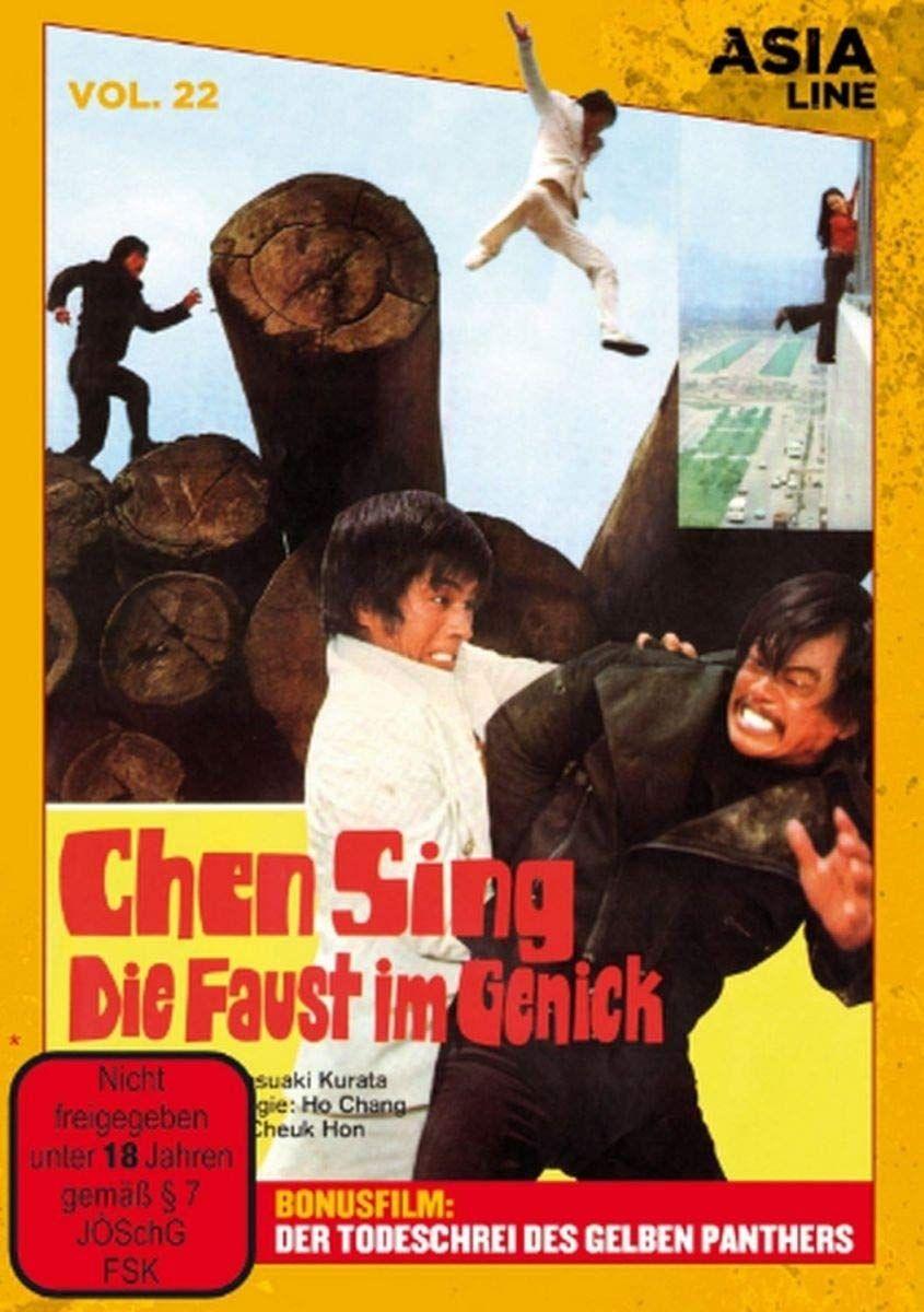 Cantonen Iron Kung Fu (Lim. Edition)