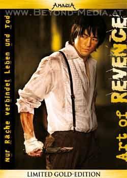 Art of Revenge (Limited Gold Ed.)