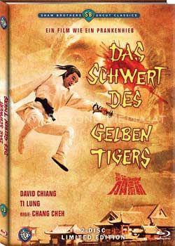 Schwert des gelben Tigers, Das (Mediabook) (DVD + BLURAY)