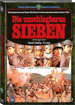 Unschlagbaren Sieben, Die (Lim. Uncut Mediabook) (DVD + BLURAY)