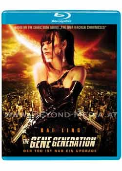 Gene Generation, The (BLURAY)