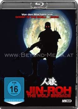 Jin-Roh - The Wolf Brigade (BLURAY)
