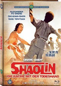 Shaolin - Die Rache mit der Todeshand (Lim. Mediabook) (DVD + BLURAY)