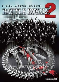 Battle Royale 2: Requiem (Lim. Mediabook - Cover B) (2 Discs) (DVD + BLURAY)