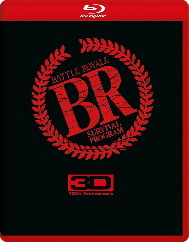 Battle Royale 3D (BLURAY 3D)