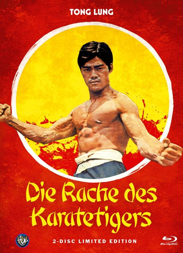 Rache des Karatetigers, Die (Lim. Uncut Mediabook - Cover B) (DVD + BLURAY)